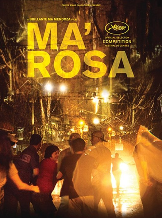 Ma' Rosa movie poster