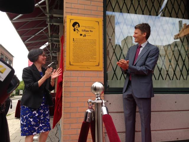 Lilian To Way, Vancouver plaque unveiling