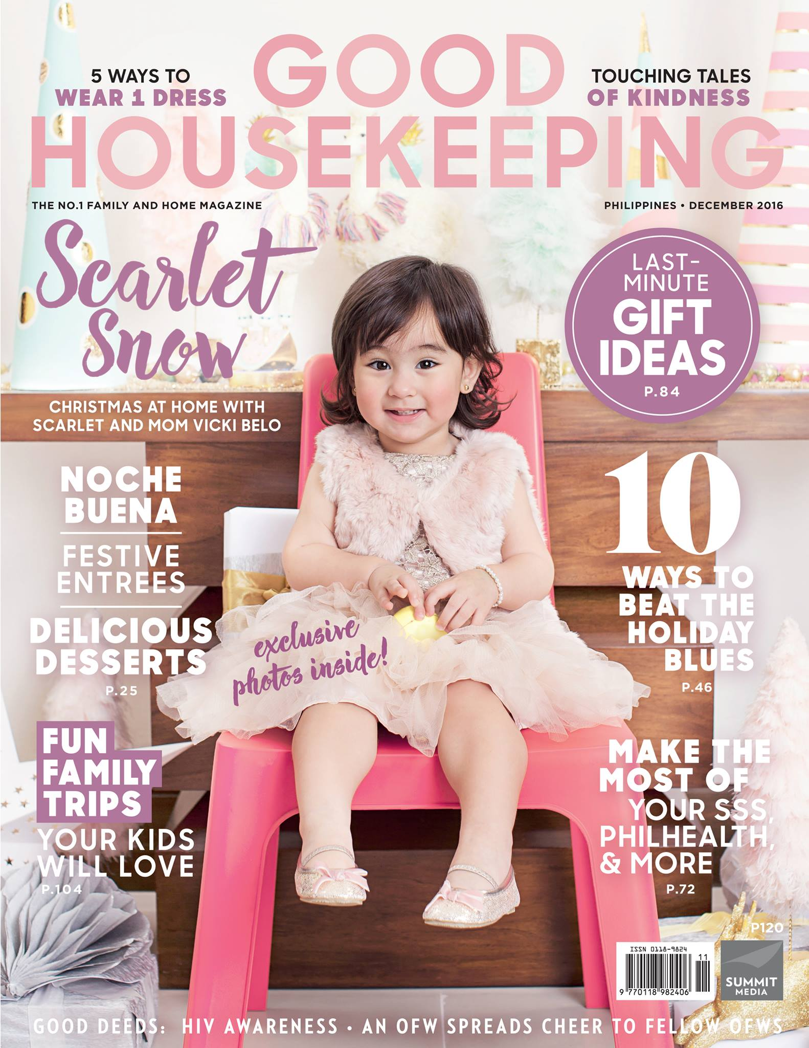 Scarlet Snow Belo on the cover of Good Housekeeping magazine's December issue. (Photo: Good Housekeeping Philippines/Facebook)