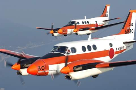 The Japan Maritime Self Defense Force (JMSDF) will deliver two of the five leased turbo-prop TC-90 aircraft to the Philippine Navy's (PN) Sangley Point air facility on March 27. (Photo: Philippine Air Force Modernization/Facebook)