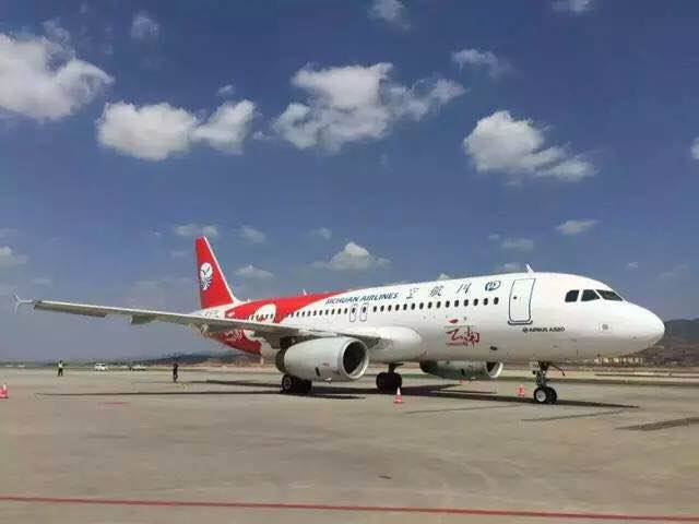 China's Sichuan Airlines is to begin direct flights to New Zealand in June, providing a significant boost to the New Zealand economy, Auckland Airport officials said Wednesday.  (Photo: Sichuan Airlines/Facebook)