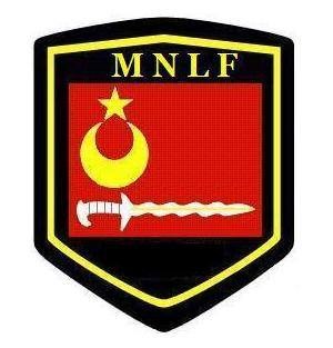 Siraji is a native of Sulu who joined the Armed Forces of the Philippines following the signing by the government and the MNLF of the 1996 peace agreement. (Photo: Moro National Liberation Front (MNLF)/ Facebook)