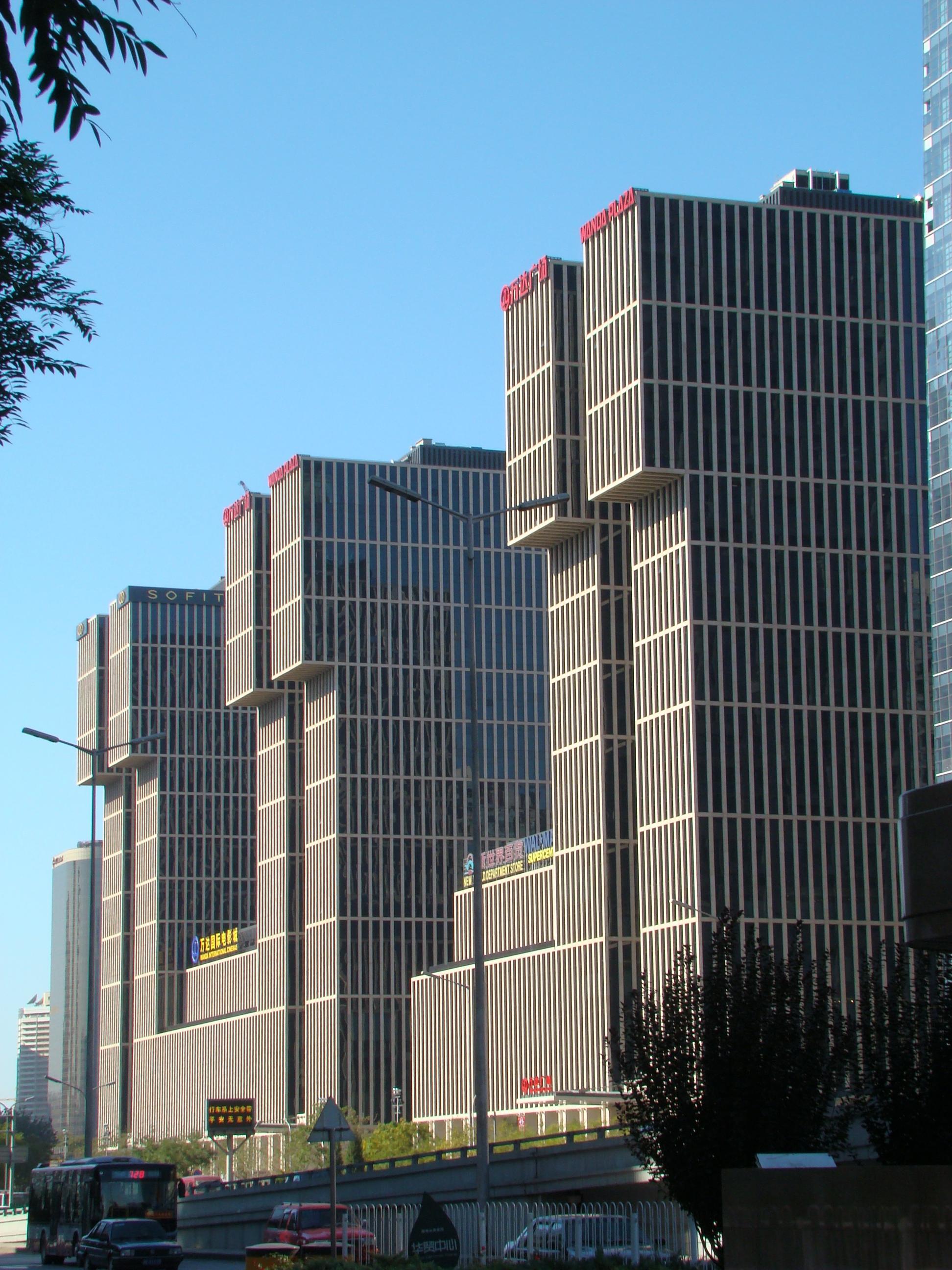 Beijing Wanda Plaza (Headquarters of Wanda Group and Wanda Cinemas) - Includes Wal-Mart, Wanda Cinemas, and Sofitel (Photo By Dennis Deng - https://www.flickr.com/photos/42629902@N00/2314605112, CC BY-SA 2.0)