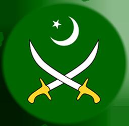Pakistan Army Logo (Photo By waqas shehzad - Own work, CC0)