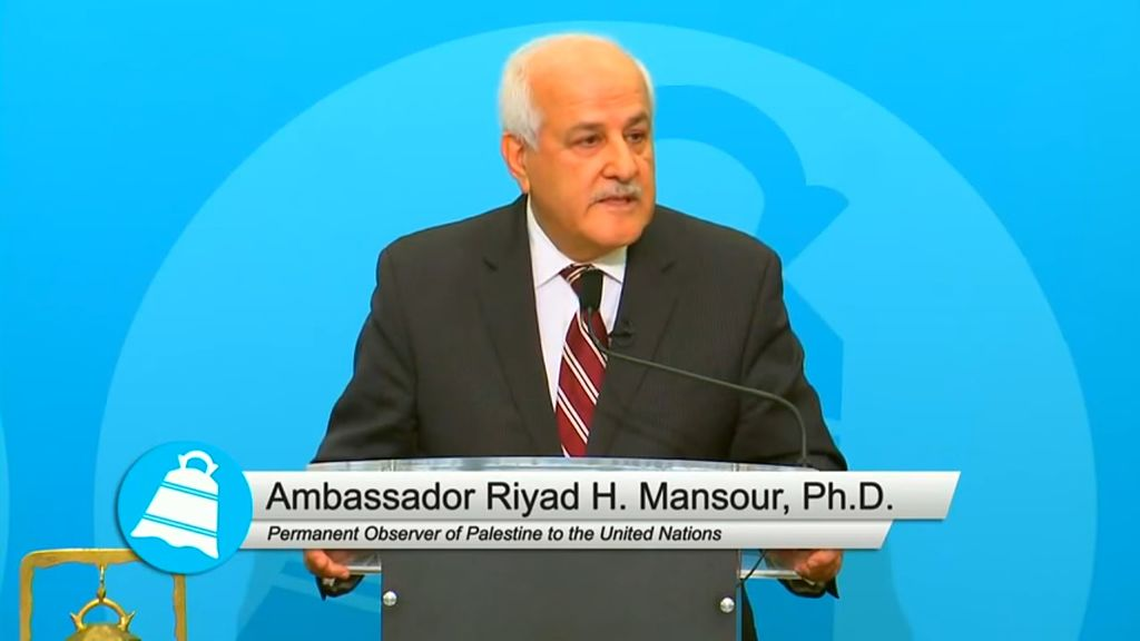 Riyad Mansour (Photo by City Club of Cleveland - https://www.youtube.com/watch?v=Vh1SwhnEWZA, CC BY 3.0)