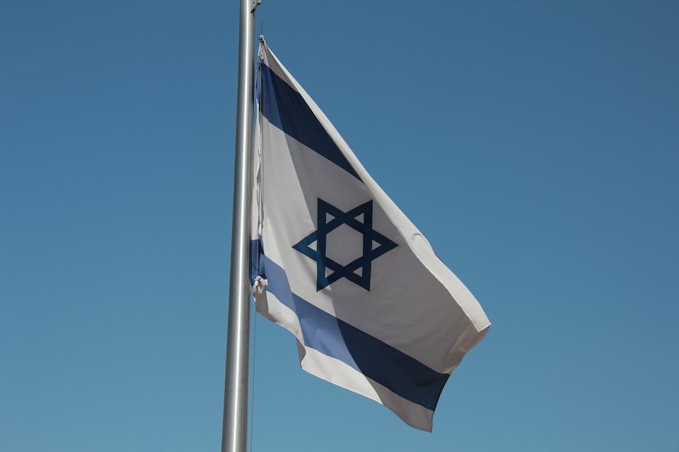 FILE: Israel Flag (Pixabay photo)