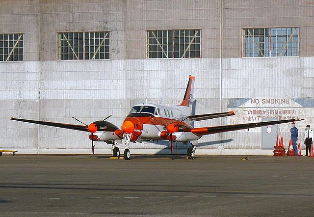 The TC-90s have a range of over 1,000 nautical miles, and a cruising speed of 260 knots and capable of carrying eight passengers along with the pilots. (Photo By まも(Mamo) - Own work, Public Domain)