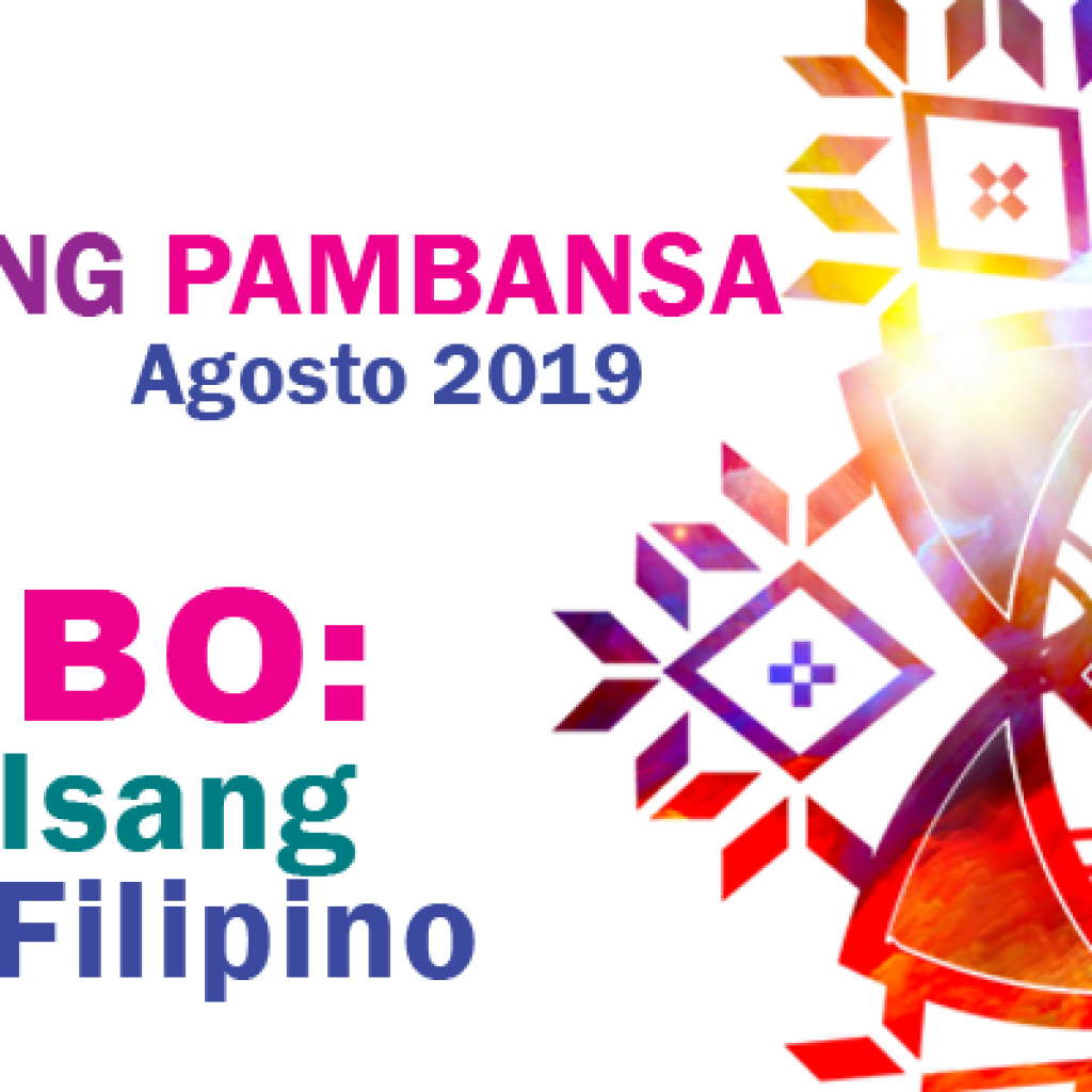 KWF to launch 2019 Buwan ng Wika next week   Philippine